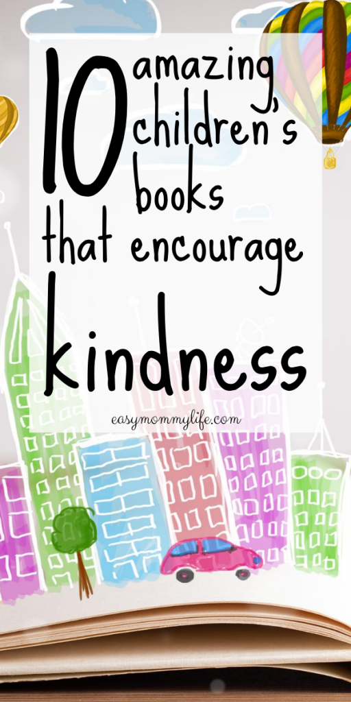 children's books that encourage kindness