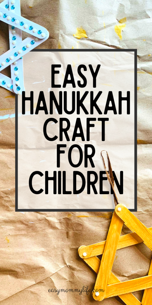 easy Hanukkah craft for children